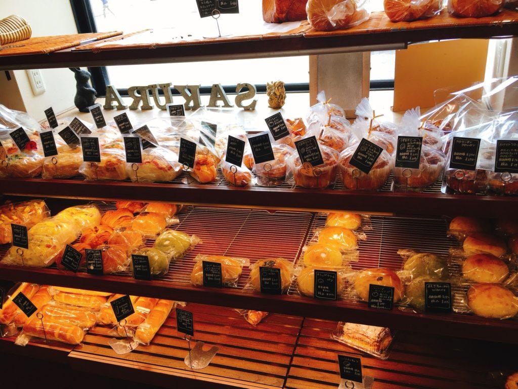 櫻蔵(さくら)のお店