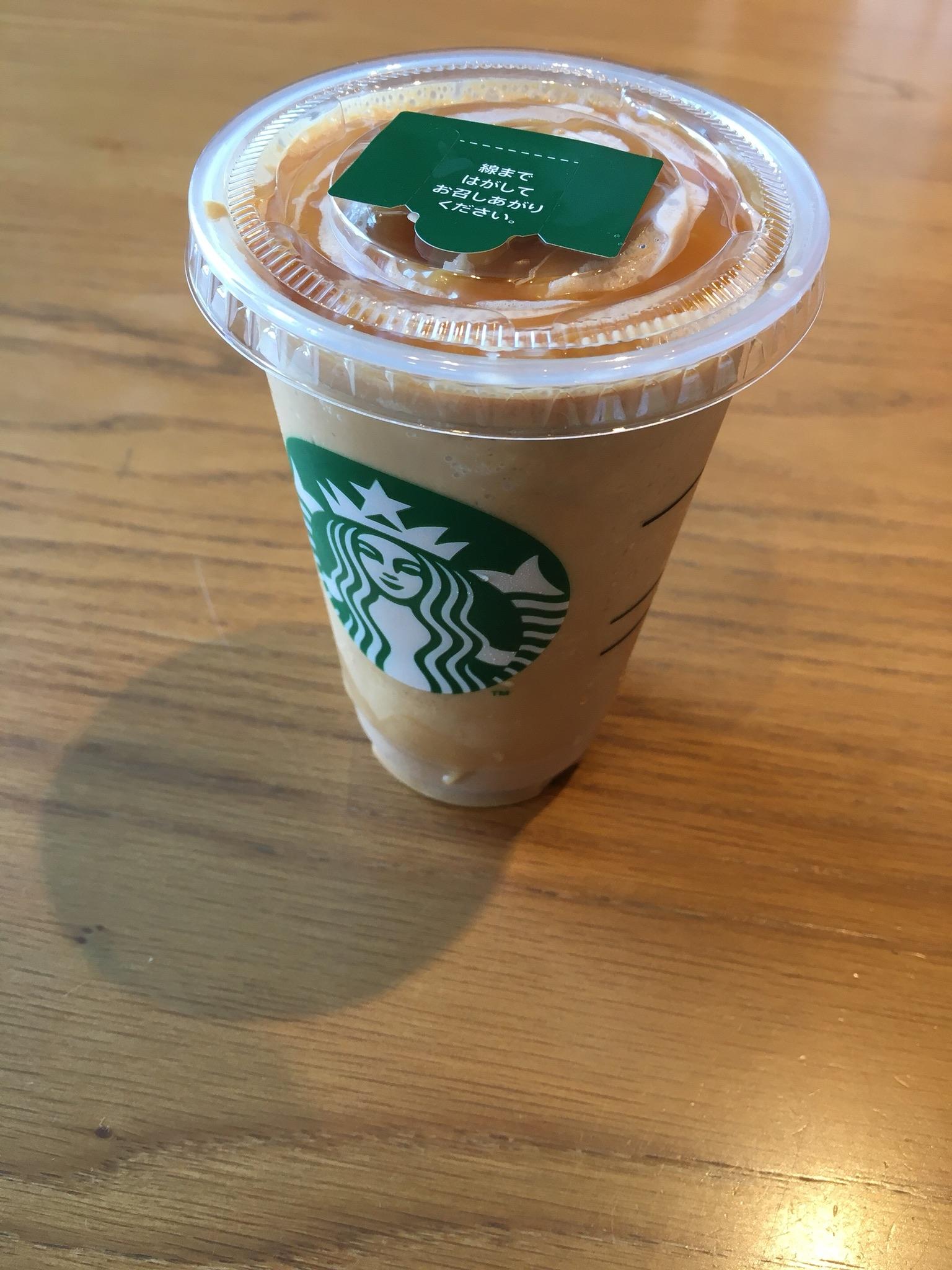 スターバックスコーヒーのアールグレイアフォガートフラペチーノ