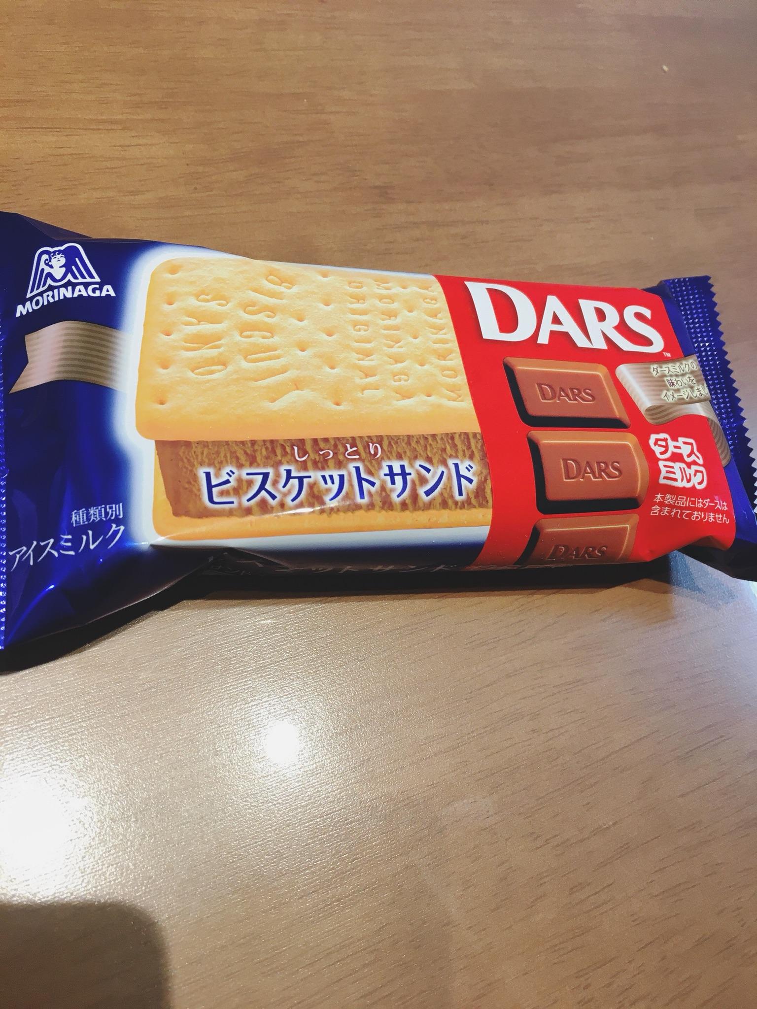 アイスのDARS