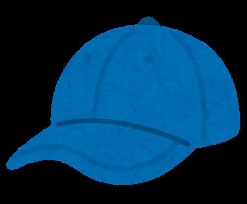 青色のキャップ