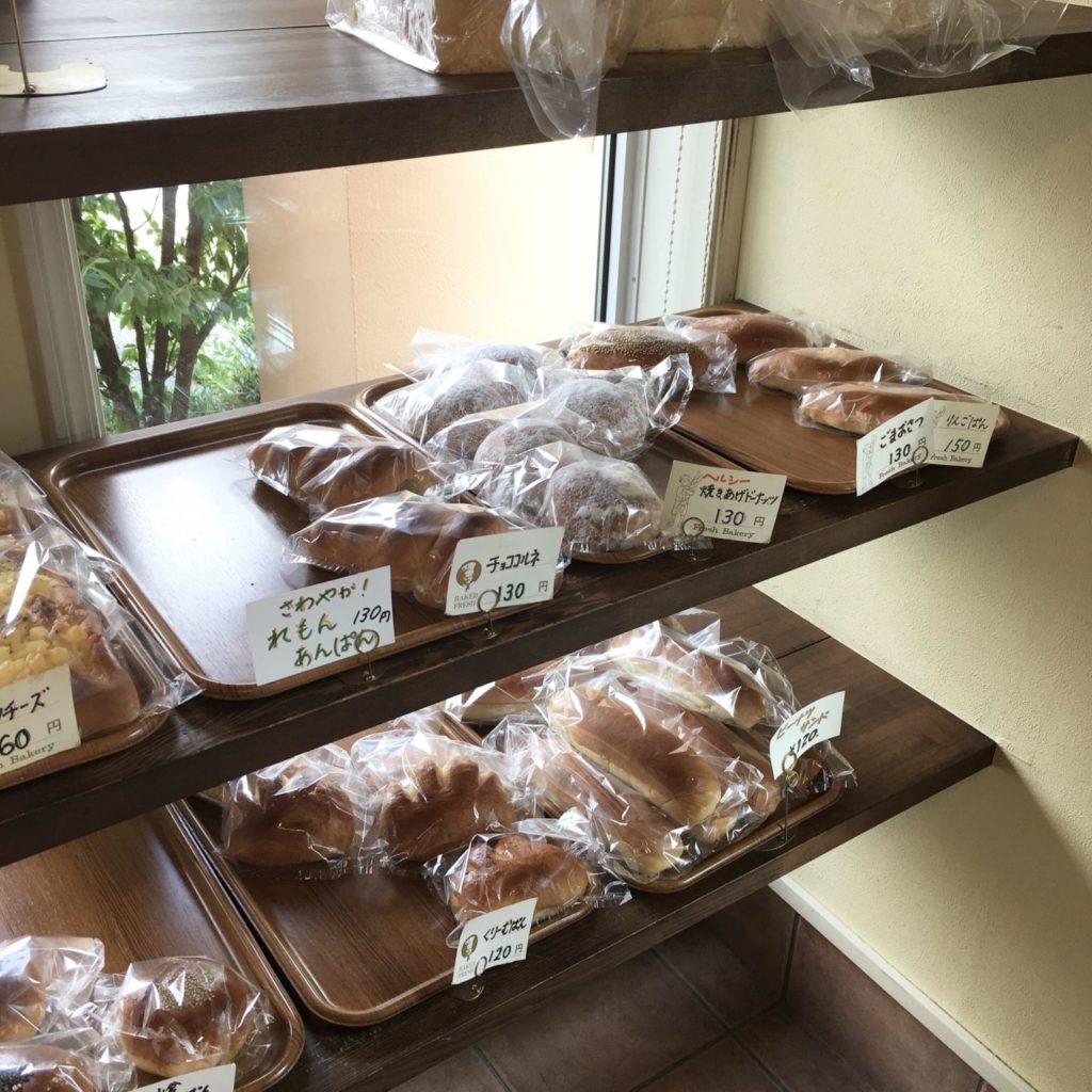 パン工房 七福のパン