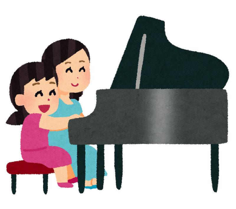 習い事のピアノ