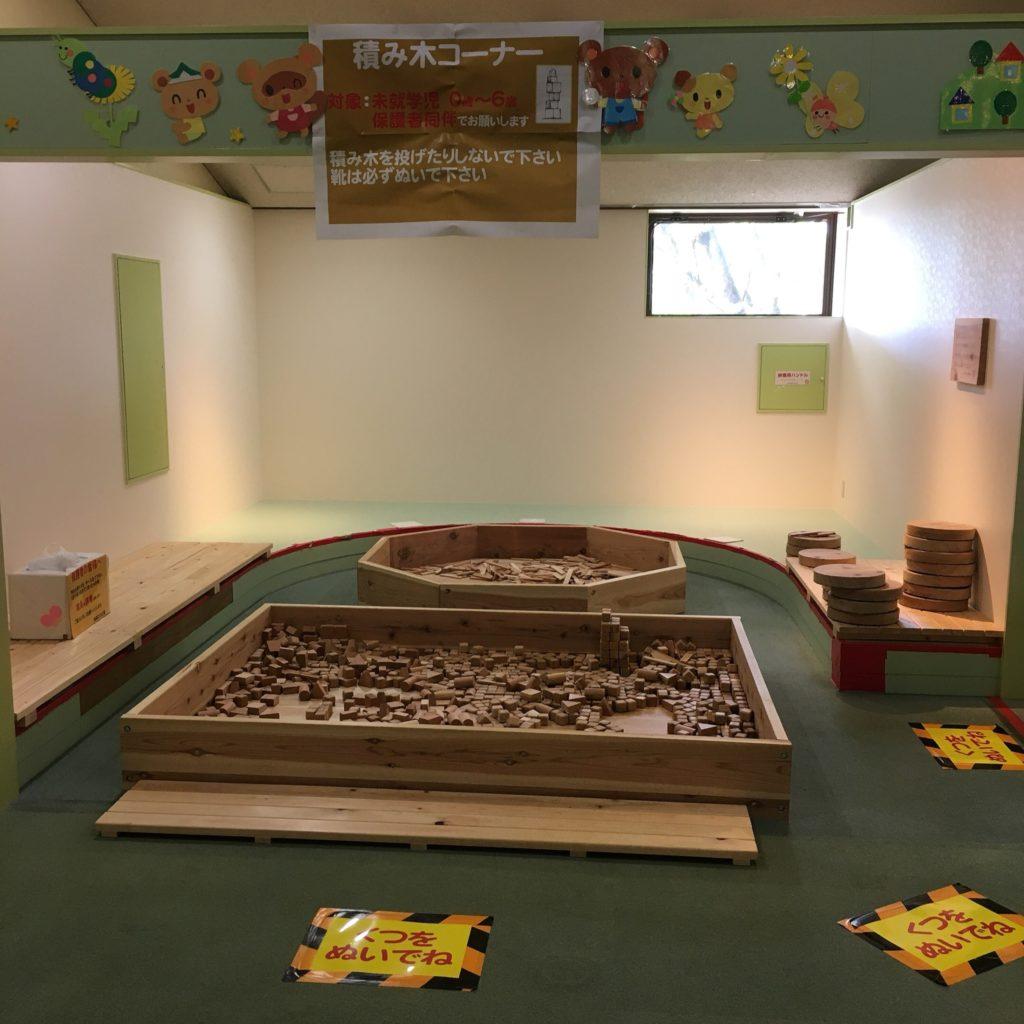 豊田地域文化広場の室内遊具(積み木)