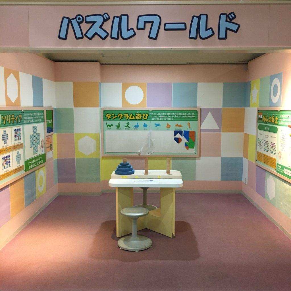 豊田地域文化広場の室内遊具(パズルワールド)