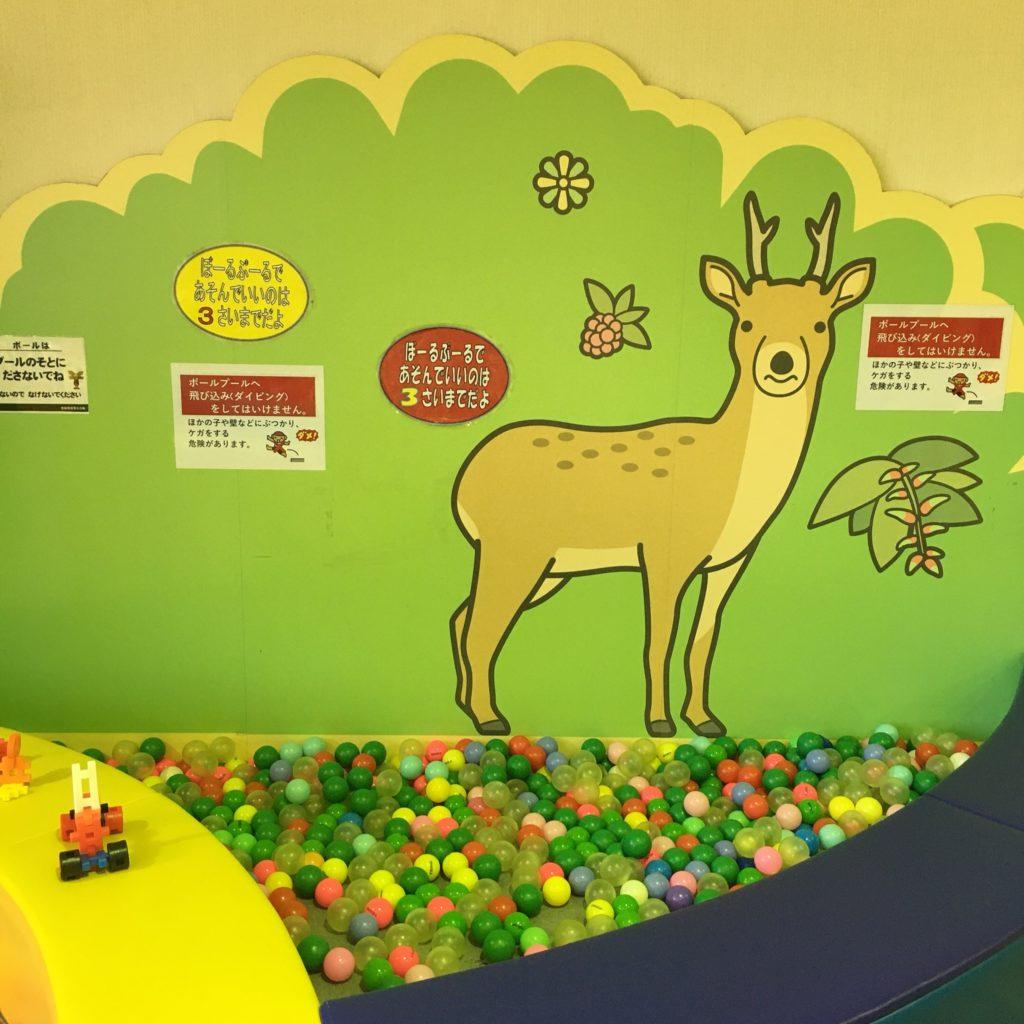 豊田地域文化広場の室内遊具(ボールプール)