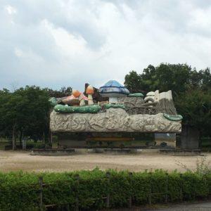 おかざき世界子ども美術博物館の「妖精の棲む浮かぶ島」