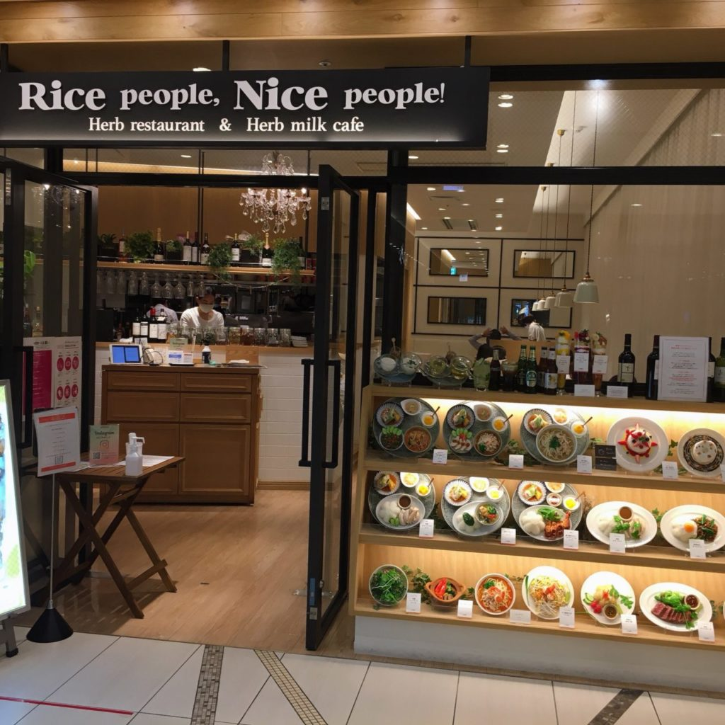 Rice people, Nice people! 名古屋