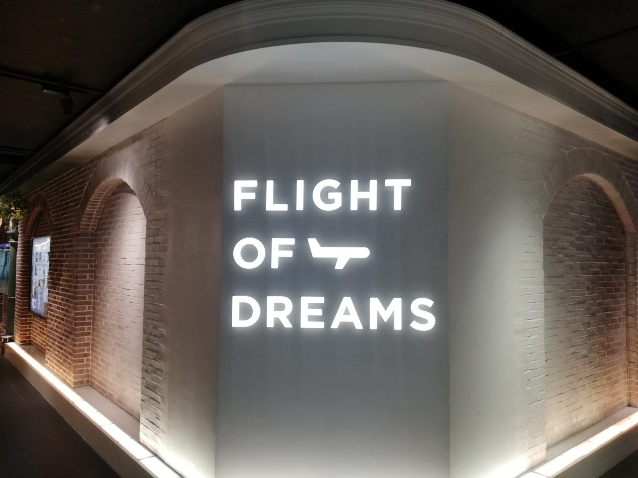 FLIGHT OF DREAMSの入り口