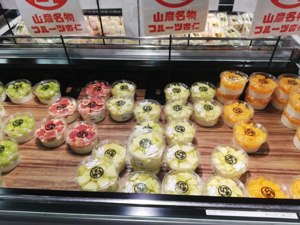 「生鮮館やまひこ」のデザート