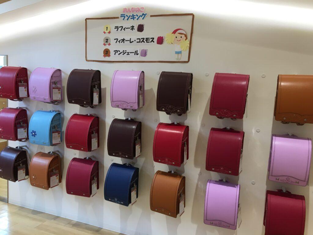 鞄工房山本のランドセル