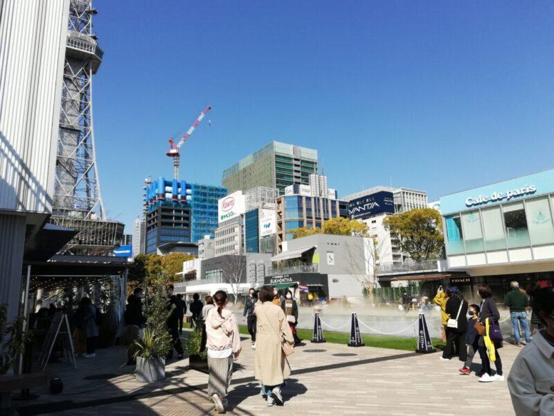 名古屋のセントラルパーク