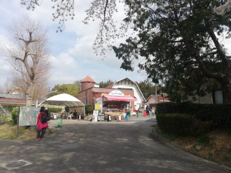 名古屋市農業センター