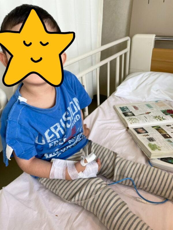 子供の入院