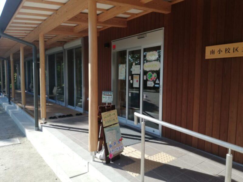 愛知県長久手市の杁ヶ池公園