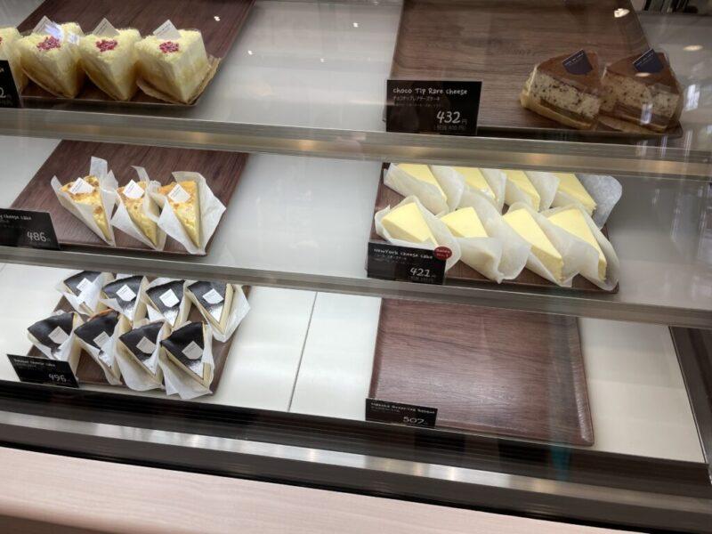 cheese cake mania!