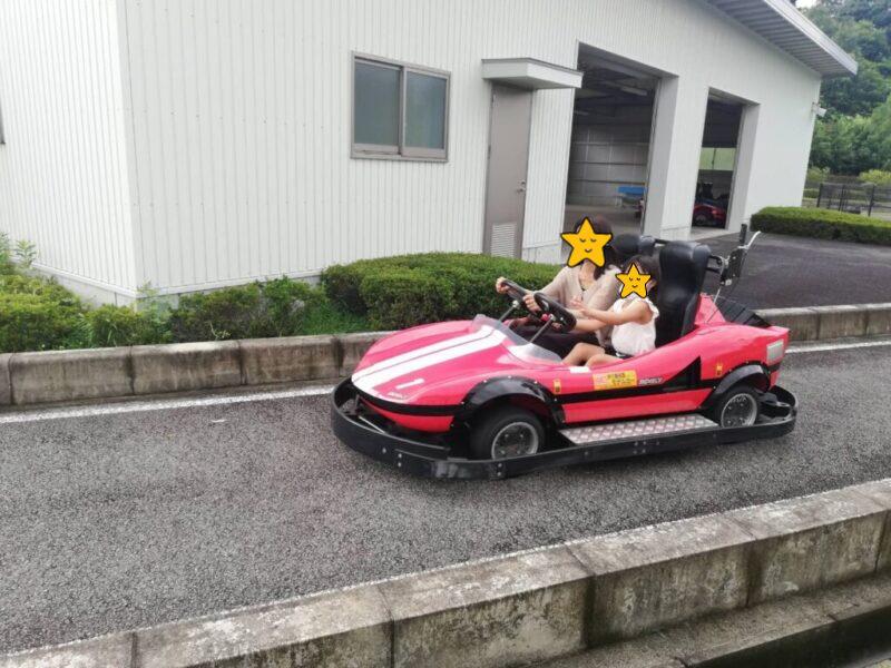 豊田市交通安全学習センター